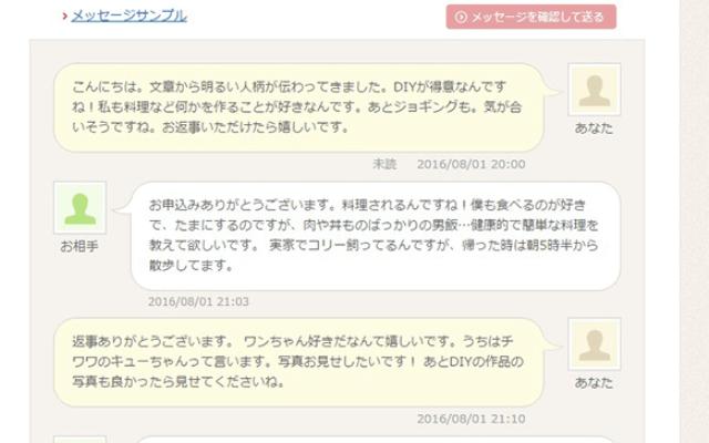楽天オーネット 口コミ・評判